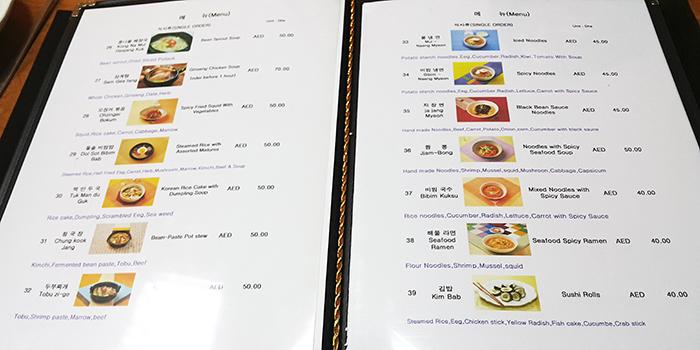 قائمة الطعام من الداخل