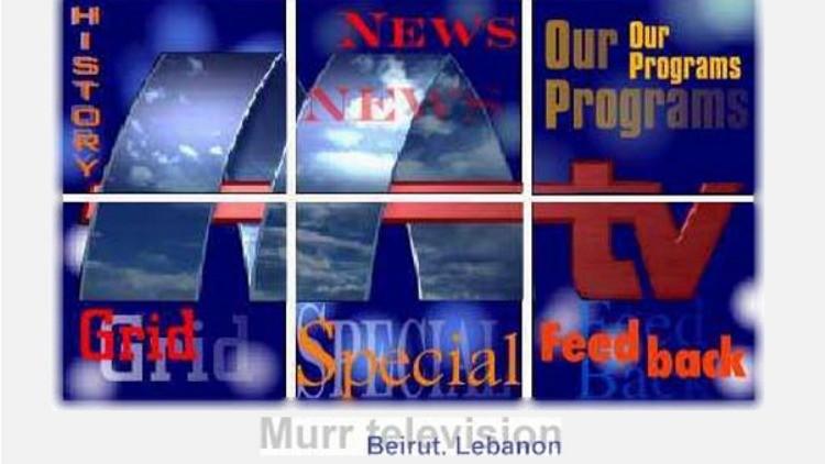 كيف كانت مواقع وسائل الإعلام اللبنانية على الإنترنت وكيف أصبحت