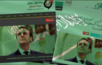 هل تكفلت السعودية بمصاريف حملة بالانتخابات الرئاسية في فرنسا؟