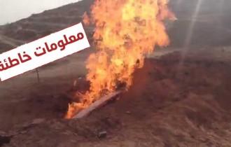 مكة تشهد على علامات يوم القيامة: المياه والنيران تخرجان من نبع واحد