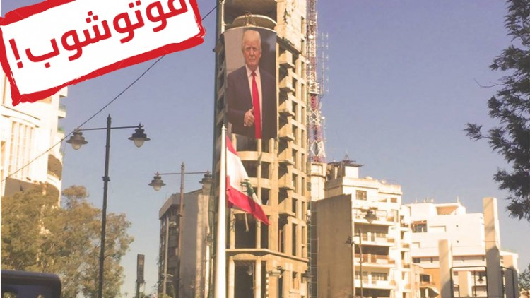 How a fake poster of Donald Trump went viral in Lebanon