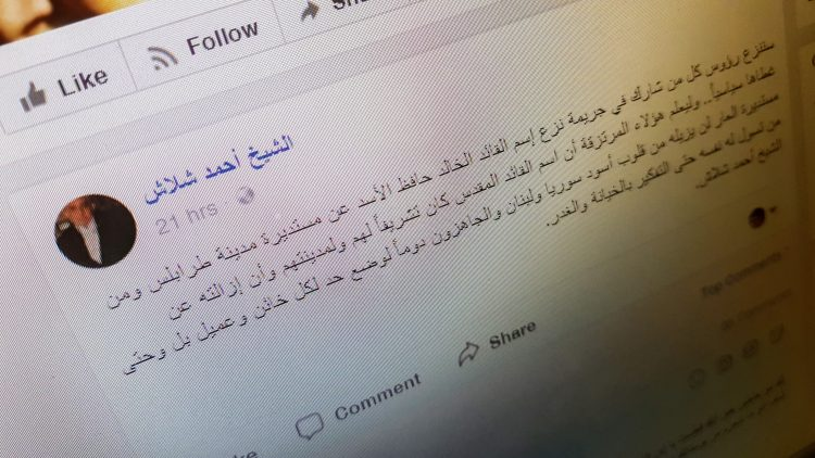 In Lebanon, A popularity contest between politicians over a fake facebook page